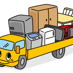 美馬市の不用品・粗大ごみ回収、遺品整理サービス